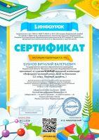 infourok_c1