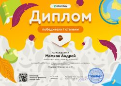komp_inf_mamkov