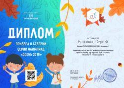 intolim_rus_1