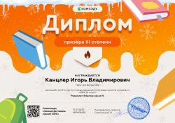 komp_OBZ_2