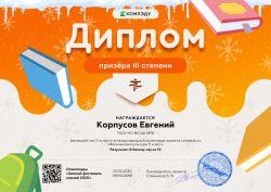 komp_fizr_1