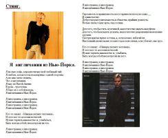 Kotukov_Sting